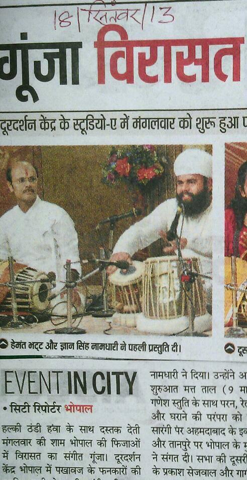 Duet Concert in Pakhawaj Parv — at Doordarshan Kendra bhopal.