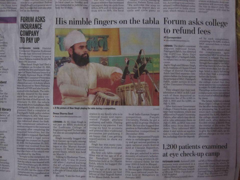 Hindustan Times News Paper took coverage the jori concert @ Shree Baba Harivallabh Sangeet Sammellan Jalandhar — in Ludhiana, Punjab, India. (1) (1)