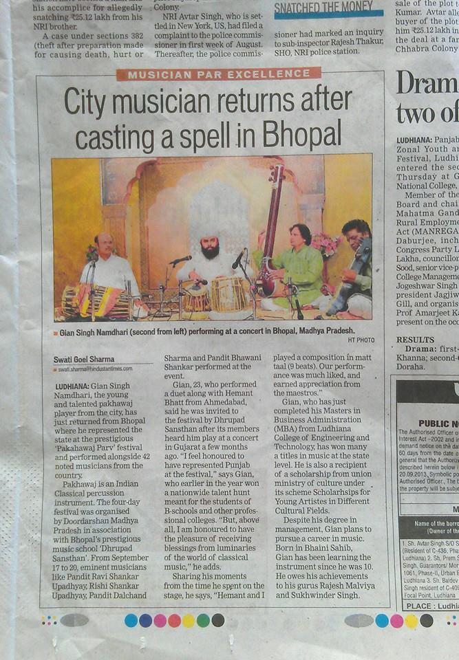 Hindustan Times took interview after duet concert @ Pakhawaj Parv (1)