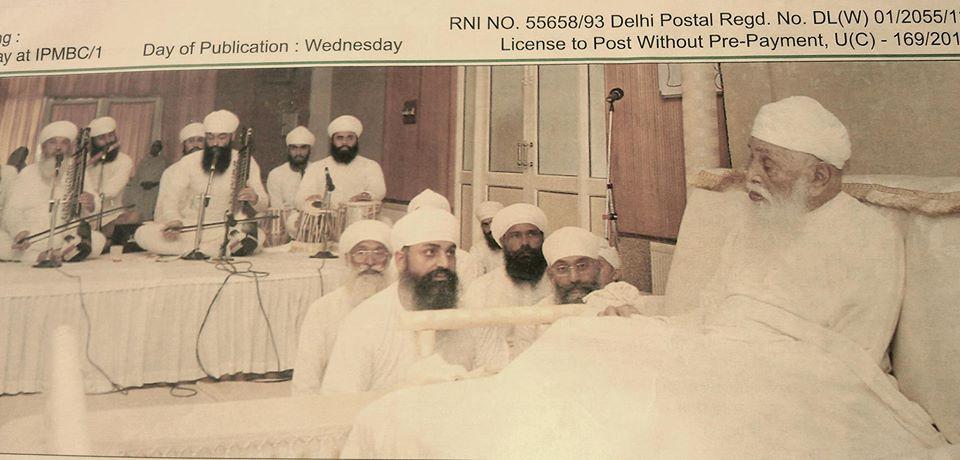 In The Presence Of His Holiness Sri Satguru Jagjit Singh Ji Maharaj......... — at At Sri Bhaini Sahib. (1)