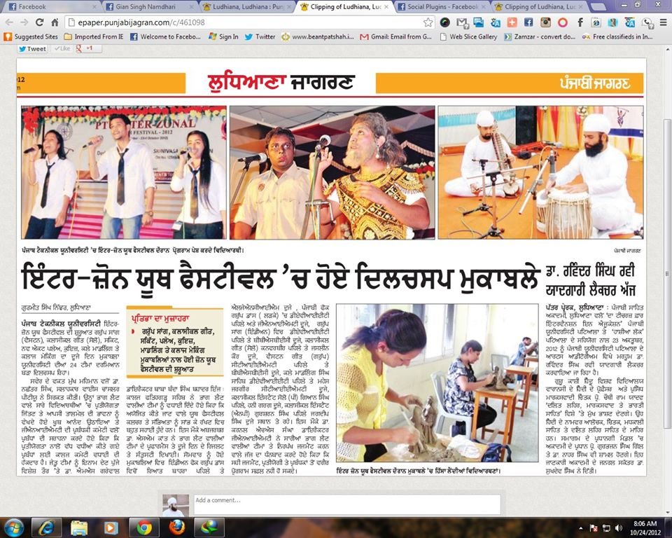 Inter-Zonal Youth Festival GNIMT Model Town ludhiana — with Gurdev Singh Sandhu at GNIMT College - Ludhiana.