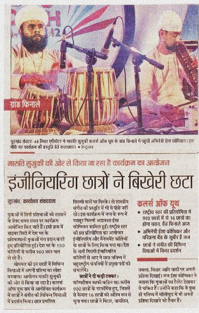 News Paper Reviews About National Grand Finale winner of Maruti Suzuki Colors of Youth