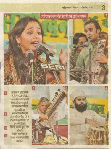 Performing Pakhawaj Solo in Harivallabh Sangeet Sammellan — in Ludhiana, Punjab, India. (1)