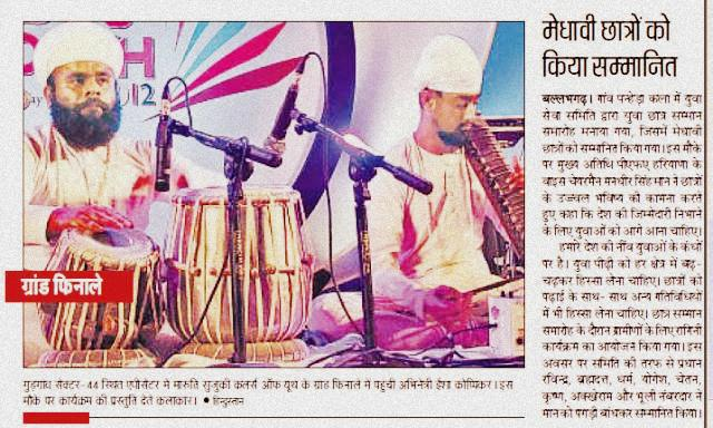 Press Report In News Paper About National Winner of Grand Finale